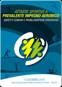 3° Convegno Attività Sportive a prevalente impegno aerobico